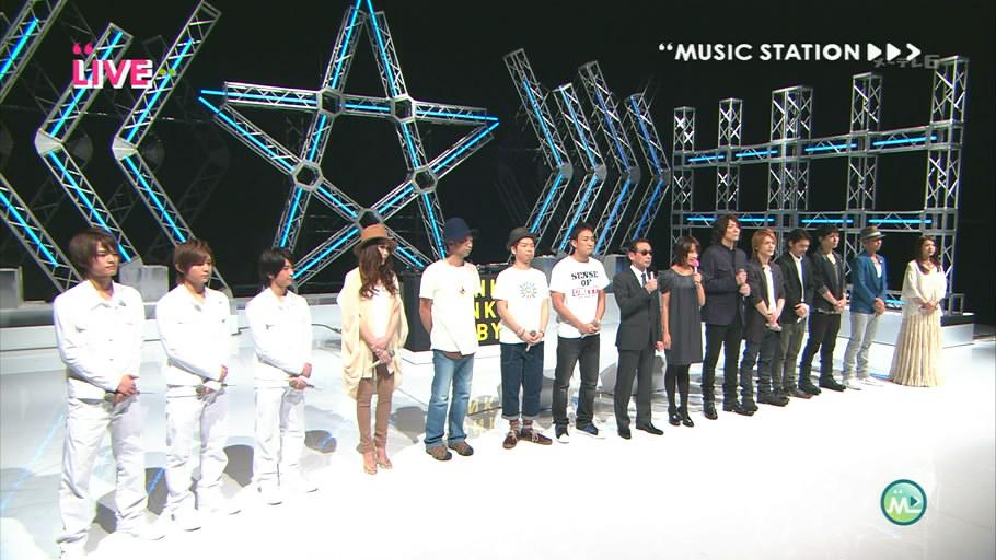 music statia 2011