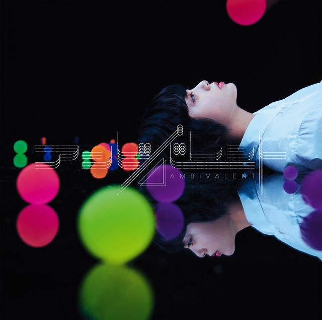 Summer Memory - 欅坂46 7th Single 「アンビバレント」 ORICON RANK